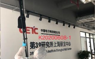 上海研发中心空调亚虎下载app亚虎官方app官方网站现场